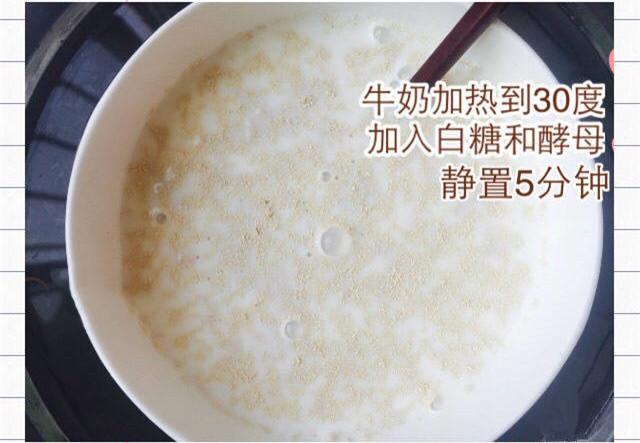 自从学会做大米牛奶蒸糕,孩子都不吃零食了,简单又营养 - 满园春色 - 满园春色