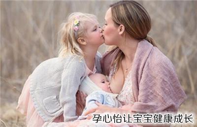 孕心怡讲堂之给宝宝喂奶时千万别这样!否则会出大事!