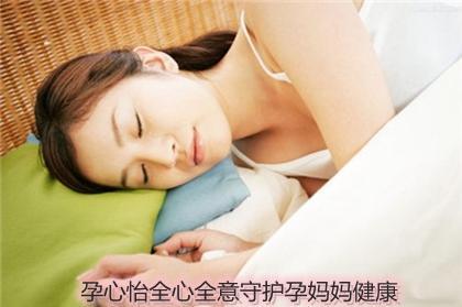 孕心怡讲堂之准备怀孕的女性,一定要避开这些导致胎死腹中的因素