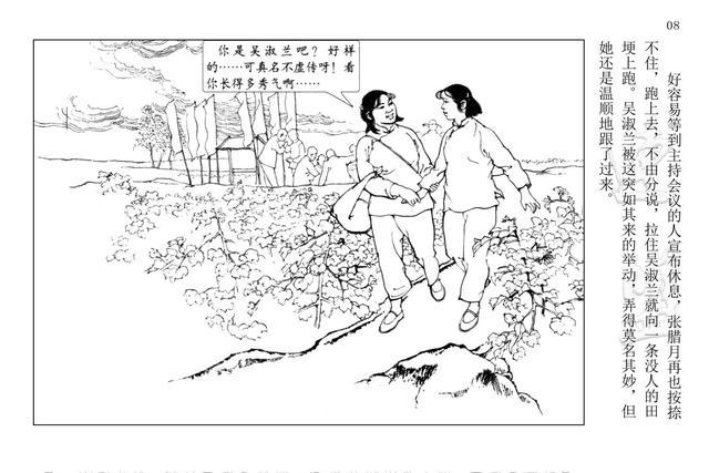 2017年07月30日 - 林中鸟 - 林中鸟 ★ 欢迎朋友光临