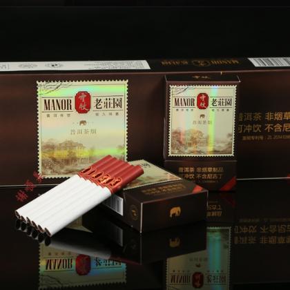 茶烟无尼古丁添加是替烟戒烟的最佳首选,是关爱健康的好伴侣