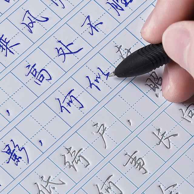 见字如见人,凹槽练字神器助你笔下生辉,隽秀有力,第七款最秀气