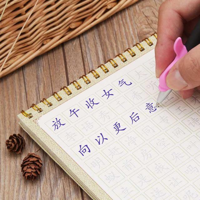 """想写一手好字,8款字帖帮你速成,""""好字""""就这么简单"""