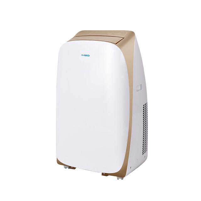 传统空调被淘汰,免安装移动空调成新宠,月电费还能省下一大半