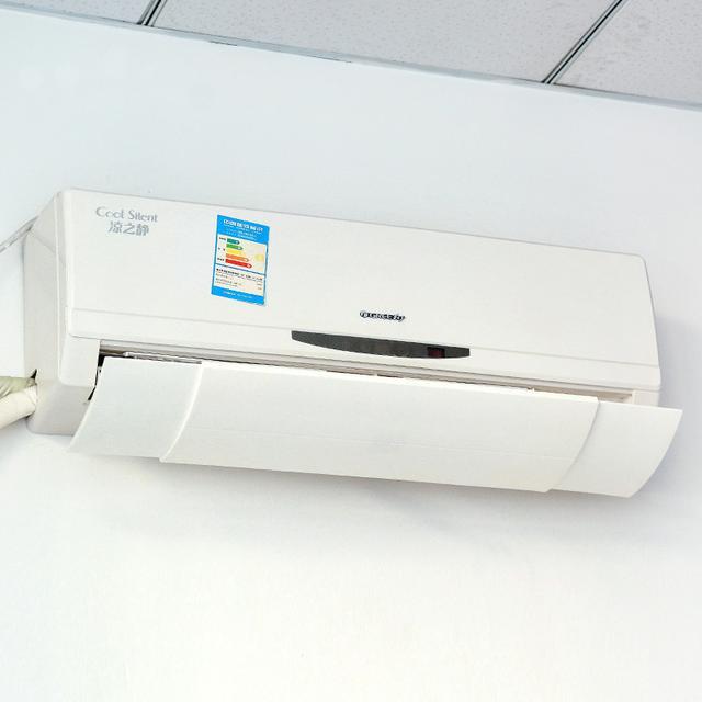 你知道空调直吹的危害吗?用上空调遮风板可以远离空调病