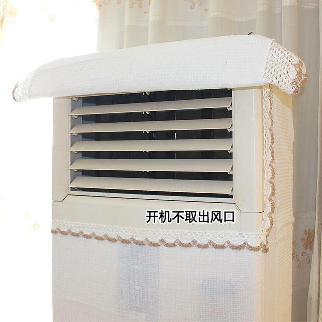 创意美观空调罩巨流行,为消暑神器再增魅力,新形象新气象