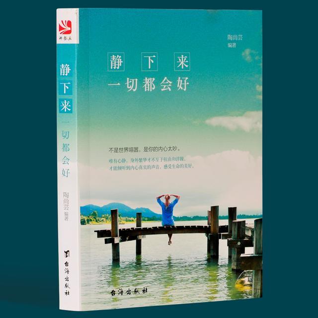 2017年09月23日 - 风雪夜归人 - 任海霞