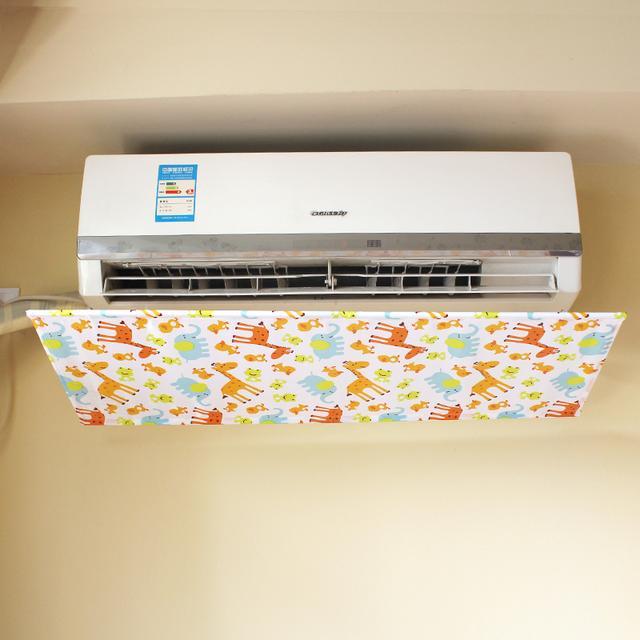 家有孕妇婴儿不敢开空调?教你一招装个空调挡风板,防直吹又凉爽