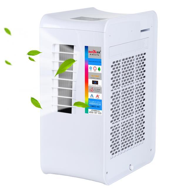 别用过时的传统空调了,省电免安装的一体式空调,才是今夏的主流