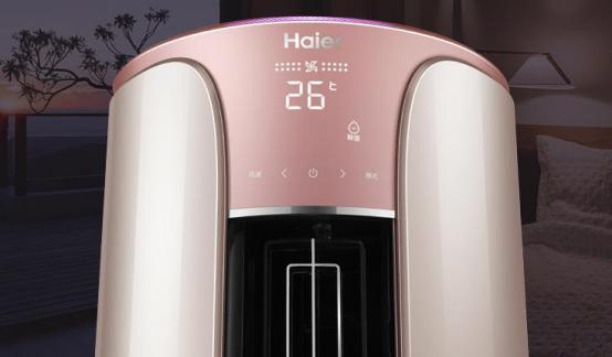 海尔御樽自清洁智能空调评测,高端品质生活之选