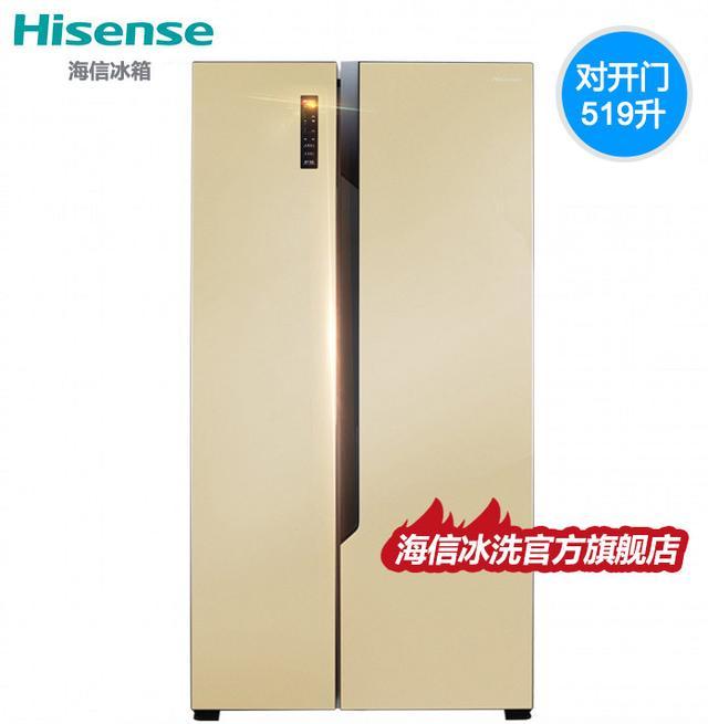 现在普通冰箱真的过时了,双开门才是