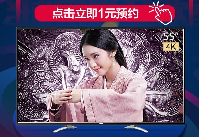 装修完毕,搞个55吋4K大电视,国产牌子好还是外国牌子好?