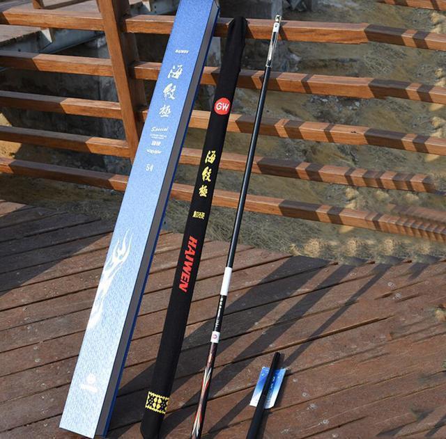 光威鱼竿5.46.3米28调台钓竿