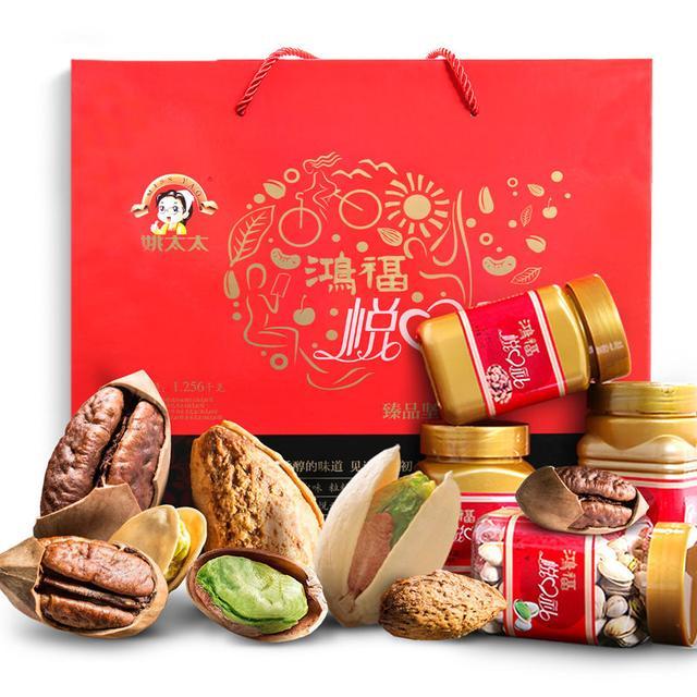 www.3daogou.com