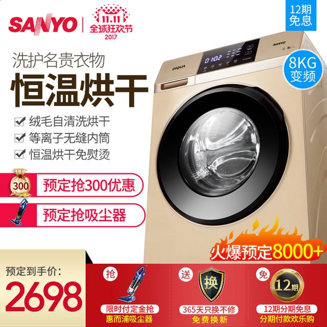 十大洗衣机品牌,这六款,你想买哪款