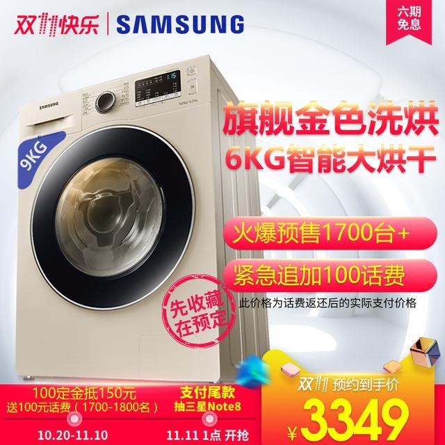 """洗衣机又有新概念了,不仅洗的干净还能杀菌,双""""十一""""超低价"""
