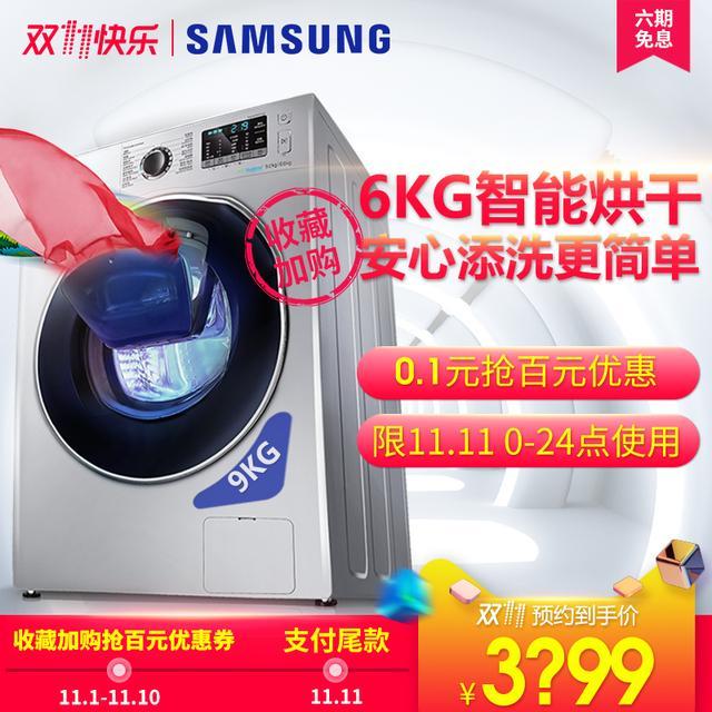"""""""花光工资""""也要拿下的实力派硬货,第5款洗衣机第一次见,大气"""