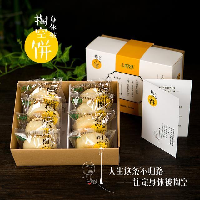 m.3daogou.com