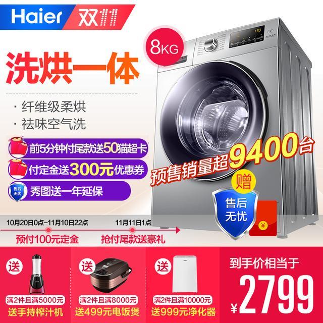 十大洗衣机品牌,这6款,你家用的是哪款
