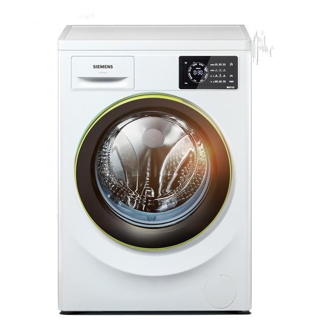 洗衣机又有创新,全自动多功能,你家的有这么高级吗