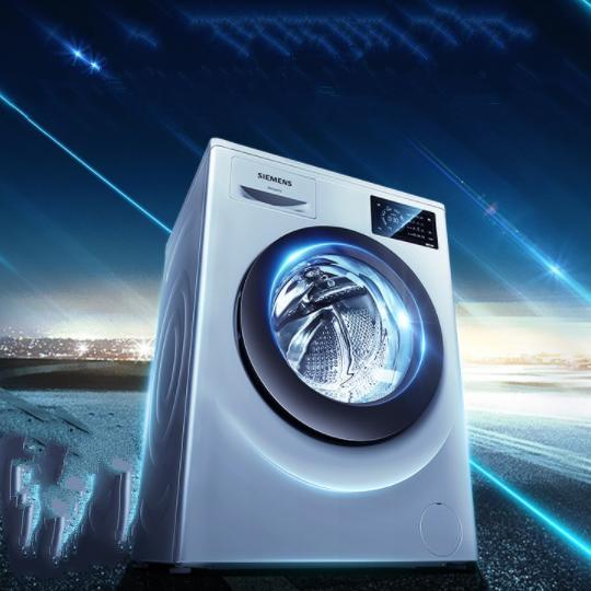 怎么样的洗衣机才值得你选购?一年四季用都不后悔