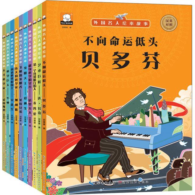"""让孩子们多读这样的课外书,宝贝更爱学习,还能提高""""双商""""哦"""