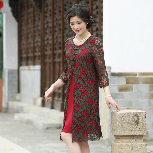 妈妈装复古长裙中袖蕾丝裙连衣裙XK89优惠券