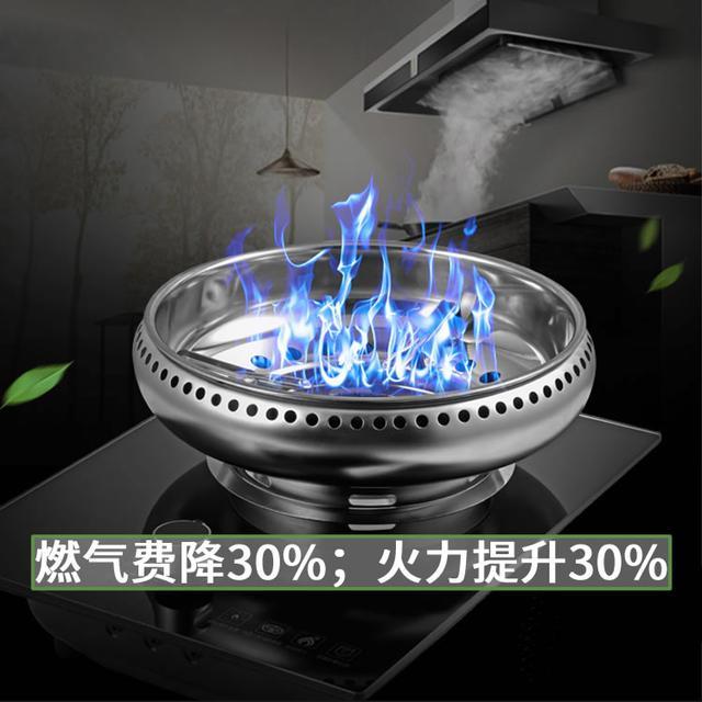 不锈钢煤气灶防风罩配件 燃气灶炉聚火罩 优惠券