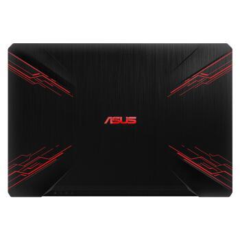 华硕(ASUS)飞行堡垒五代FX80 15.6英寸游戏笔记本电脑(i7-8750H 8G 128GSSD+1T GTX1050Ti 4G IPS)火陨红黑优惠券