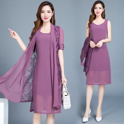 两件套连衣裙时尚优雅中长款雪纺套装裙子1257优惠券