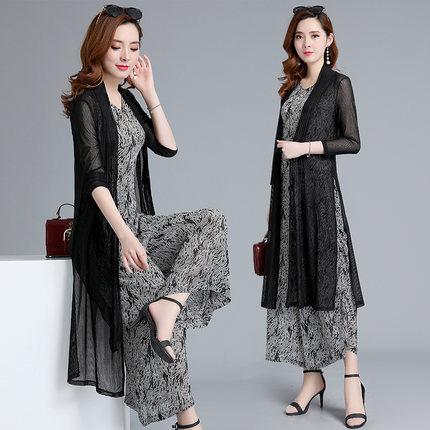 时髦阔腿裤套装女韩版中年高腰气质洋气时尚三件套优惠券