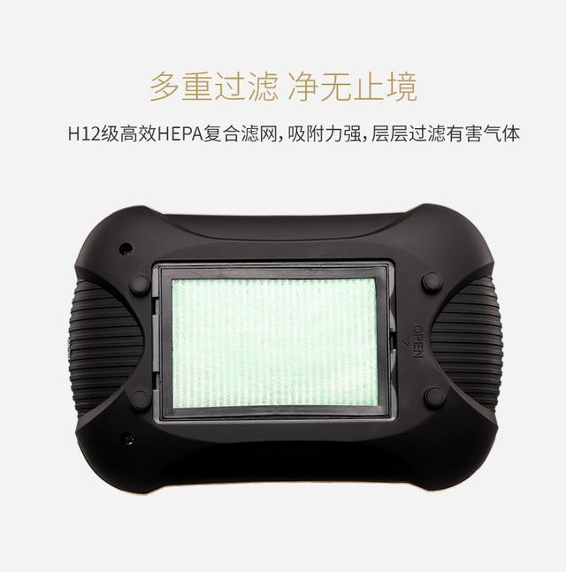 爱净森太阳能车载空气净化器XT01优惠券