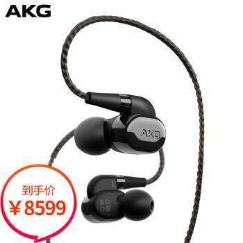 AKG N5005高清晰入耳式耳机 无线蓝牙耳机 圈铁混合五单元旗舰HiFi耳机 钢琴黑优惠券