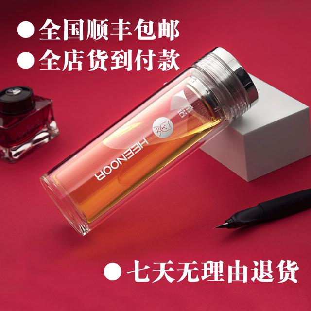 【希诺】双层水晶贵族玻璃杯高档商务办公室茶杯优惠券