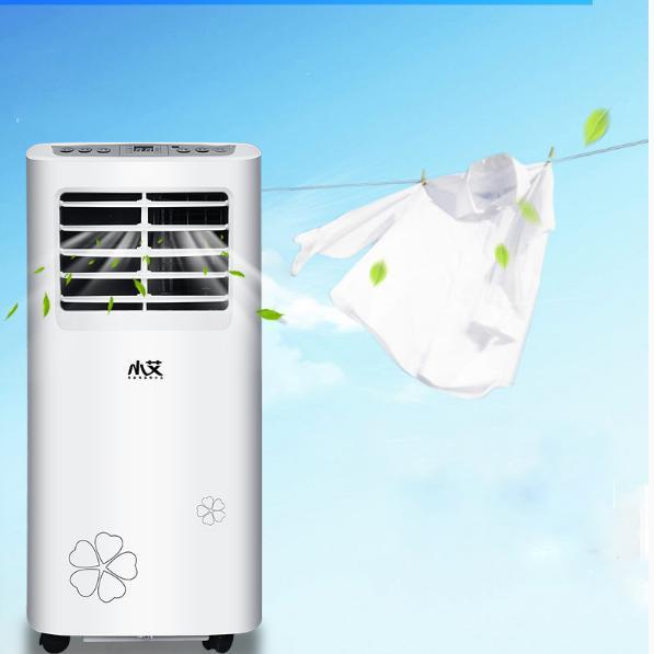 二代2050制冷可移动空调单冷型立式客厅除湿一体机1匹p家用优惠券