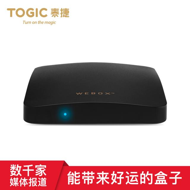 泰捷 we30c高清网络电视机顶盒优惠券