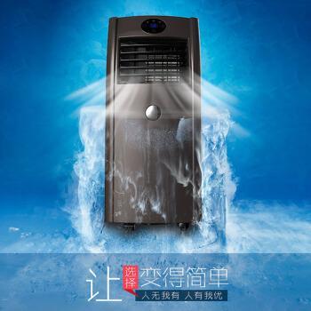 A001C大1P 移动空调冷暖一体机优惠券