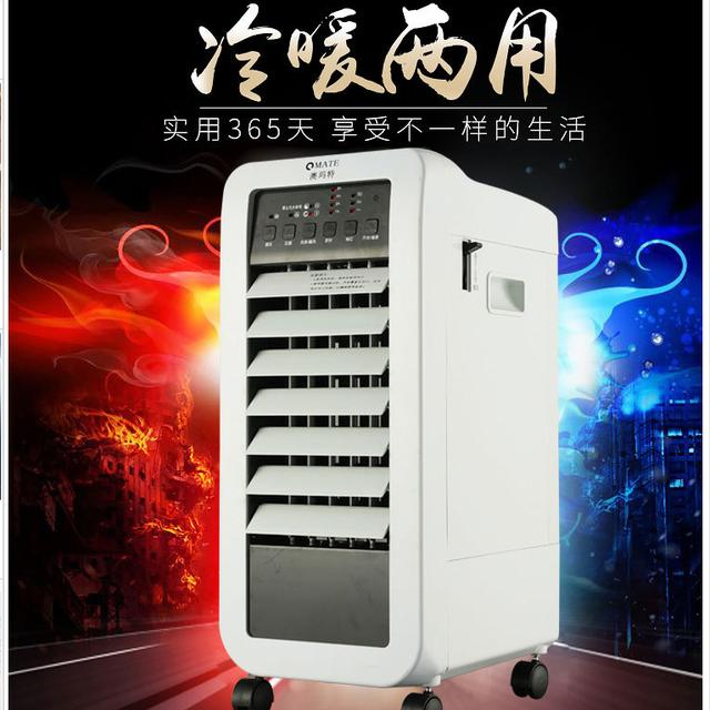 2代空调扇家用加湿移动水循环冷气风扇迷你冷风机优惠券