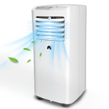 A019 移动空调 单冷一体机优惠券