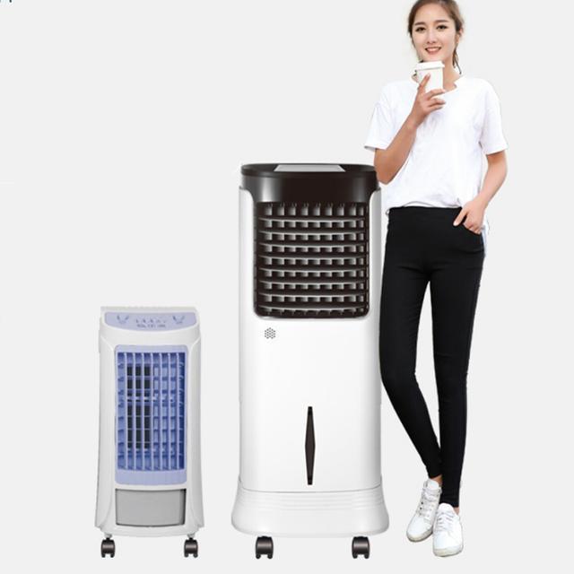 遥控冷风扇移动空调扇冷风扇水冷风机制冷气加水优惠券