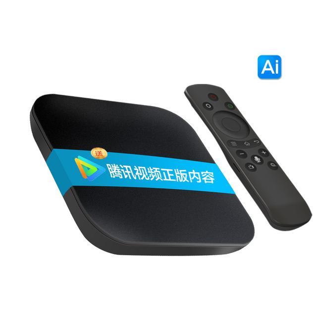 腾讯视频灵云 T5 网络电视机顶盒子优惠券