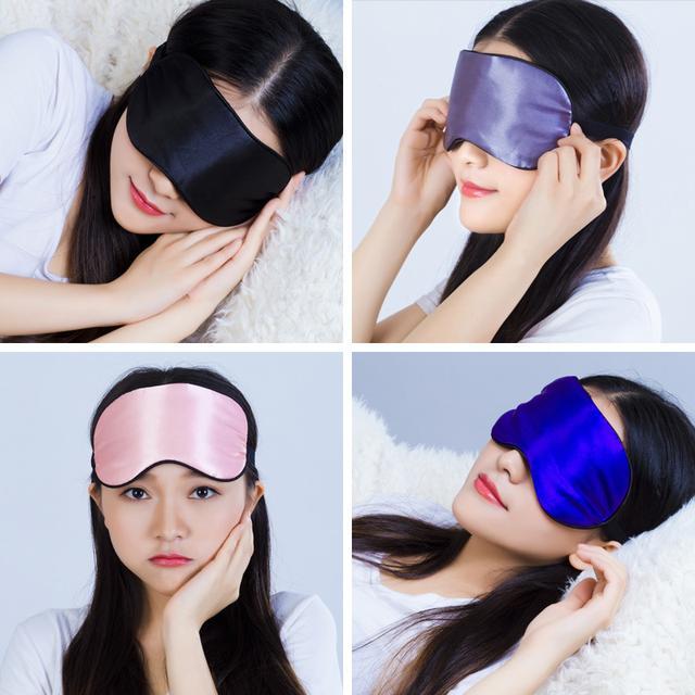仿真丝眼罩 双面遮光睡眠眼罩优惠券