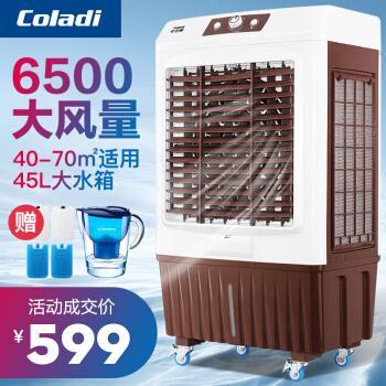一部空调扇,可解酷暑忧,愿天下父母身体健康
