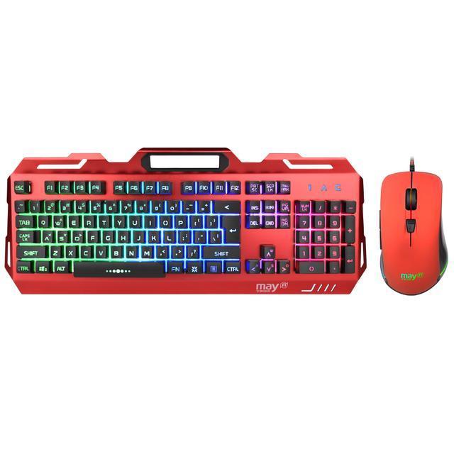 宁美国度N1机械师键盘鼠标套装吃鸡电脑游戏键鼠104发光电竞外设优惠券