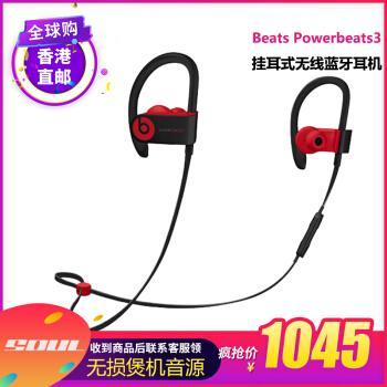 高音质高性价比的蓝牙耳机,总有一款适合你!