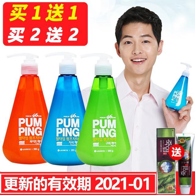 韩国进口lg倍瑞傲按压式液体牙膏285g 美白去黄去牙渍清新口气优惠券