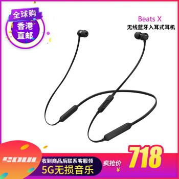 除去烦恼,这些无线蓝牙耳机值得收藏!
