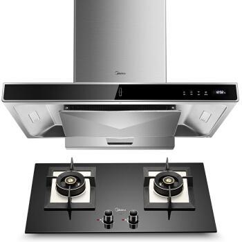 美的(Midea)智能天眼探测 大吸力蒸汽洗欧式油烟机灶具套装(天然气)CXW-230-DT590R优惠券