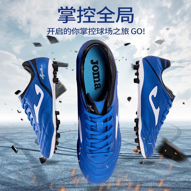 joma足球鞋AG男短钉成人新款人造草地学生比赛鞋荷马足球训练鞋优惠券