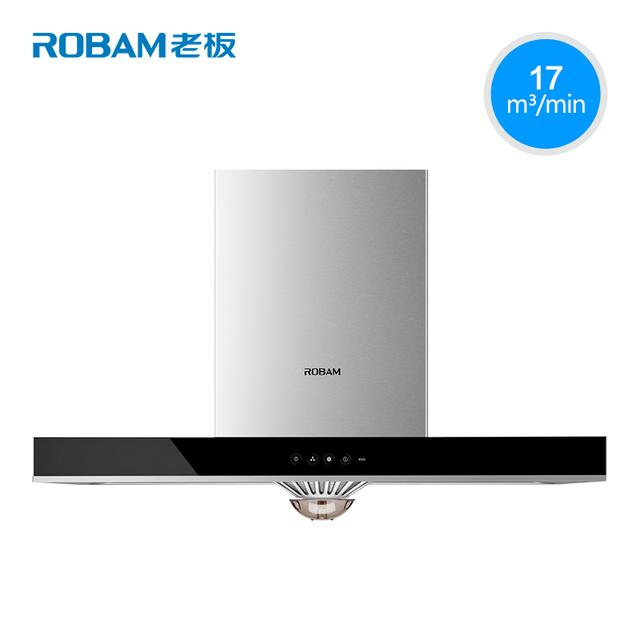 Robam/老板 CXW-200-65X6 油烟机顶吸壁挂欧式抽油烟机家用特价优惠券